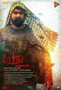 New Wallpapers Film Chola 7198