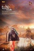 Recent Album Chola Malayalam Movie 7883
