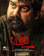 Stills Malayalam Movie Chola 1991