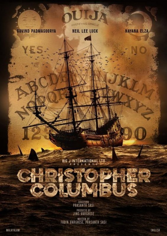 2021 Pic Malayalam Film Christopher Columbus 3820