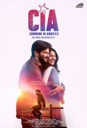 Cia Comrade In America Cinema 2017 Photos 7849