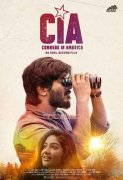 Dulquar Salman In Cia Movie Wallpaper 162