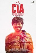 Film Cia Comrade In America Apr 2017 Photo 5477