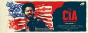 Latest Photos Malayalam Movie Cia Comrade In America 5573