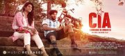 Malayalam Movie Cia Comrade In America Album 5609