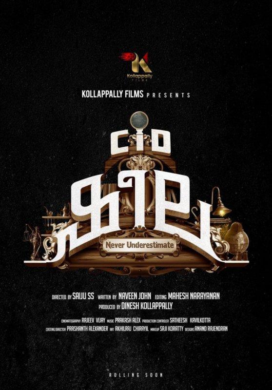 Malayalam Cinema Cid Sheela Latest Albums 3303