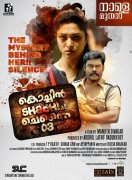 2020 Gallery Film Cochin Shadhi At Chennai 03 3019