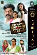 Cinema Cochin Shadhi At Chennai 03 Images 5257