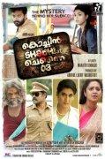 Cochin Shadhi At Chennai 03 Film 2019 Pic 4447
