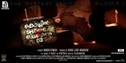 Cochin Shadhi At Chennai 03 Latest Stills 2610