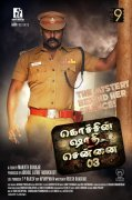Cochin Shadhi At Chennai 03 Malayalam Movie Wallpapers 2230