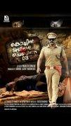 Cochin Shadhi At Chennai 03 Movie 2019 Images 2547