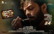 Cochin Shadhi At Chennai 03 Movie Photos 6333