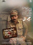 Jan 2020 Albums Cochin Shadhi At Chennai 03 8022