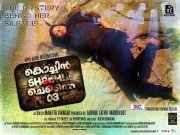 Latest Photos Cochin Shadhi At Chennai 03 Malayalam Film 7100