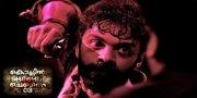 Malayalam Cinema Cochin Shadhi At Chennai 03 New Stills 8493