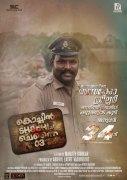 Malayalam Cinema Cochin Shadhi At Chennai 03 Picture 2574