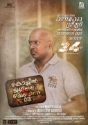 Malayalam Movie Cochin Shadhi At Chennai 03 2020 Photo 6705