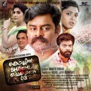 New Gallery Movie Cochin Shadhi At Chennai 03 5138