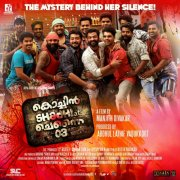 New Image Cinema Cochin Shadhi At Chennai 03 8634