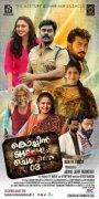 Stills Movie Cochin Shadhi At Chennai 03 9148