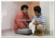 Mammootty And Master Dhananjay Photo 8