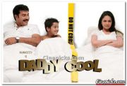 Mammootty In Daddy Cool 1