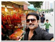 Mammootty In Daddy Cool 2