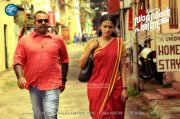 Darvinte Parinamam Cinema Latest Wallpapers 5631