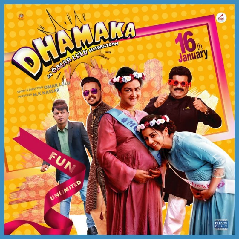 2020 Picture Cinema Dhamaka 5232