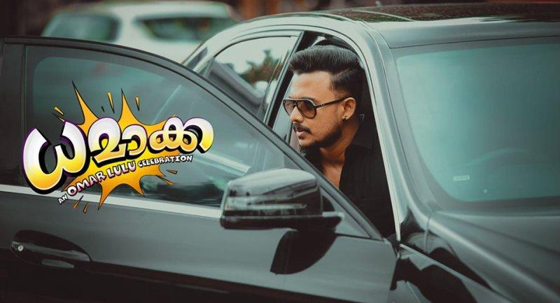 Dhamaka Malayalam Film Latest Photos 5041