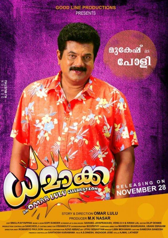 Dhamaka Malayalam Movie Mukesh 888