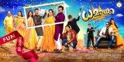 Dhamaka Malayalam Movie Poster 541