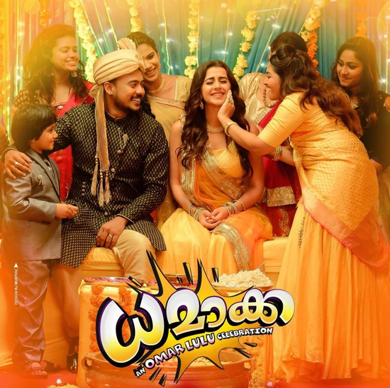 Dhamaka Movie New Poster 173