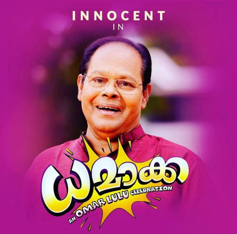 Innocent In Dhamaka Film 632