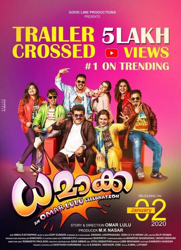 Latest Albums Dhamaka Malayalam Film 3523