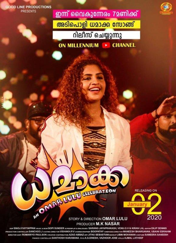New Wallpapers Dhamaka Malayalam Cinema 7760