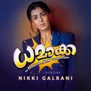 Nikki Galrani In Dhamaka Movie 471