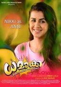 Nikki Galrani In Movie Dhamaka 302