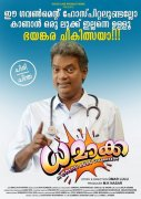 Salim Kumar In Dhamaka Movie 287