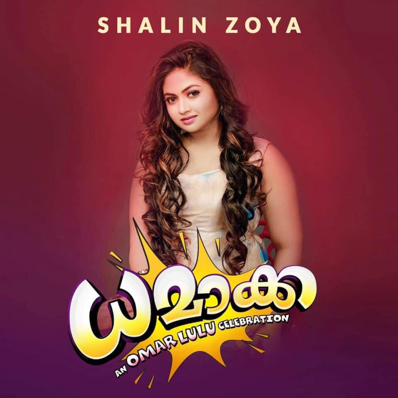 Shalin Zoya In Dhamaka Movie 734