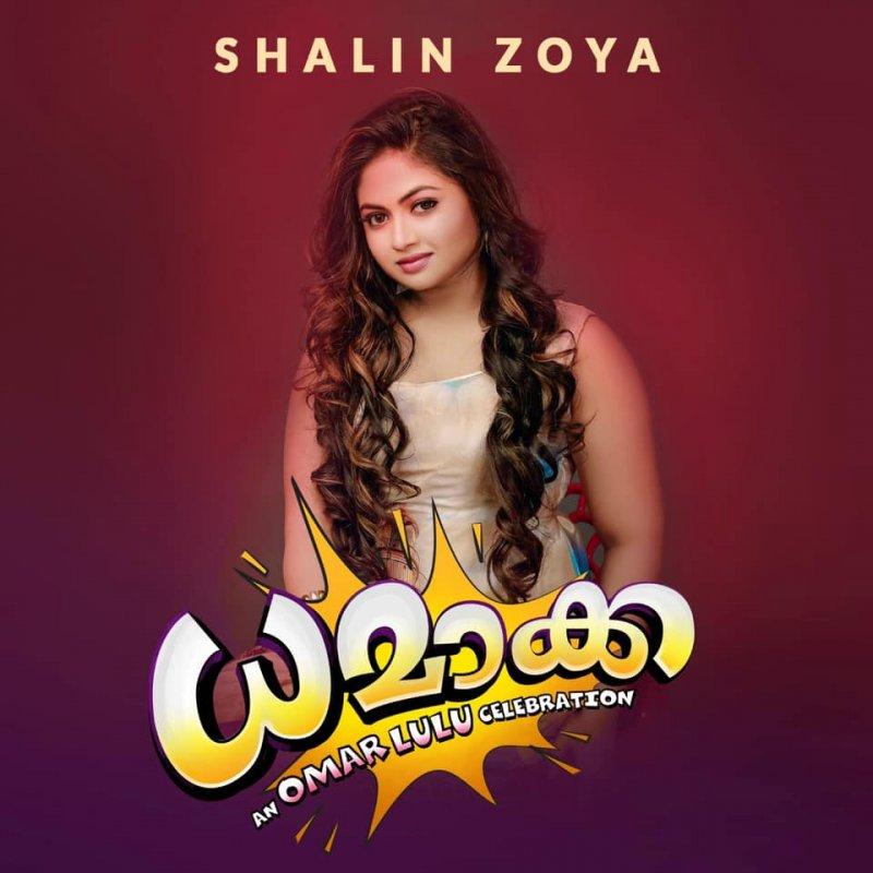 Shalin Zoya In Movie Dhamaka 291