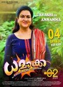 Urvashi Dhamaka Poster 886