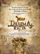 Dharma Rajya