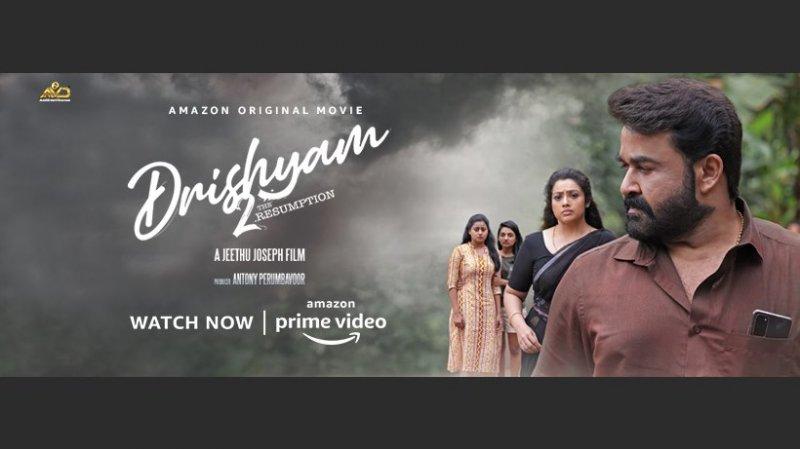 Drishyam 2 Cinema New Albums 8478
