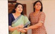 Meena In Drishyam 2 New Still 774