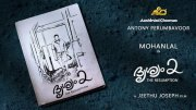 Mohanlal Drishyam 2 Title Poster 377