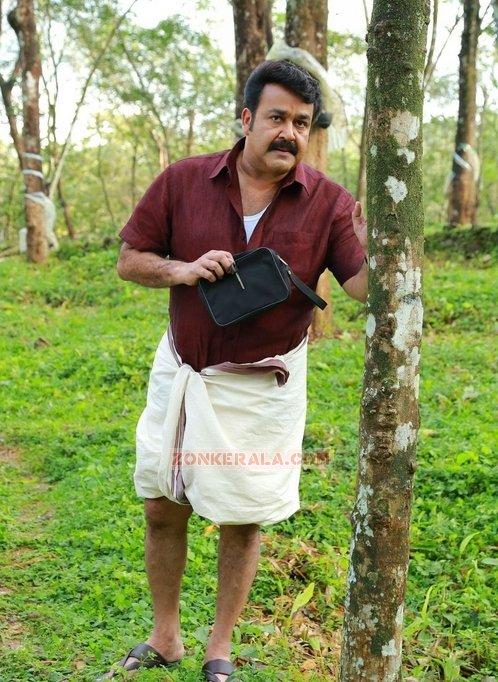 Malayalam Movie Drishyam Photos 4468