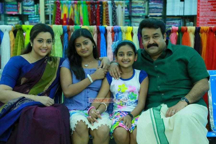 Malayalam Movie Drishyam Photos 9232