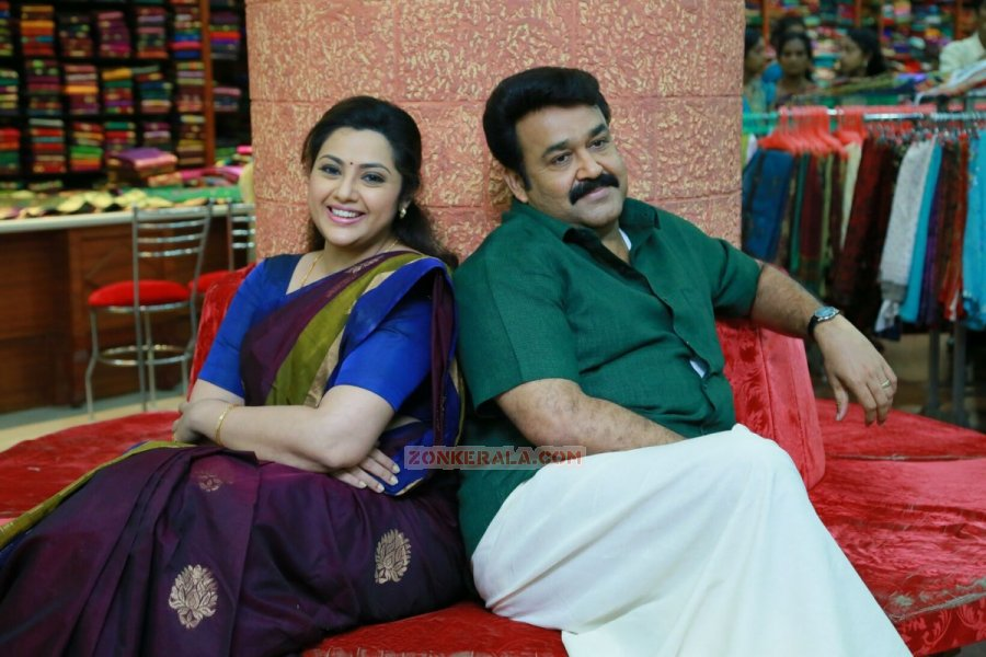 Meena And Mohanlal In Movie Drishyam 609